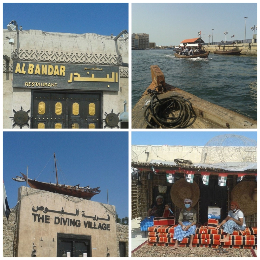 The unauthentic Old Dubai